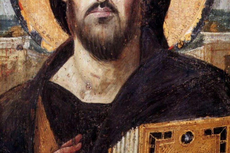 A te skandalizon Jezusi?